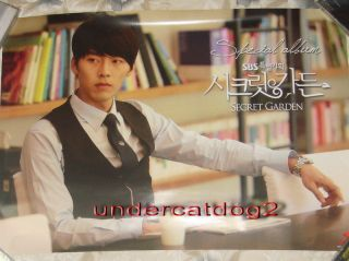 Hyun Bin Secret Garden Taiwan Promo Poster Ver B