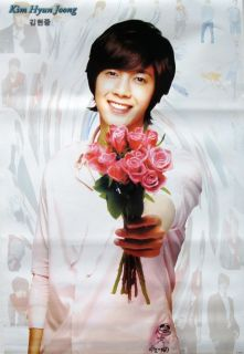 KIM HYUN JOONG HOLDING ROSES POSTER BOYS OVER FLOWERS, PLAYFUL KISS