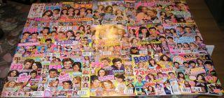 Lot of 15 Magazines J 14 Yikes Tiger Beat Twist M Bop Pop Star ~ Exc