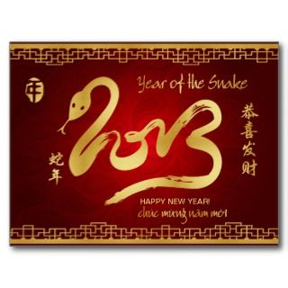 Year of the Snake 2013   Chinese New Year Postcard