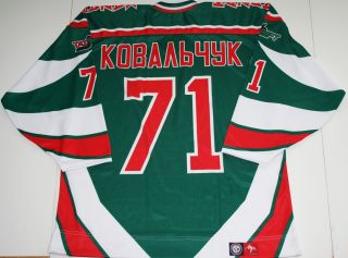 Alexei ILYA KOVALCHUK AKBars Authentic Hockey Jersey