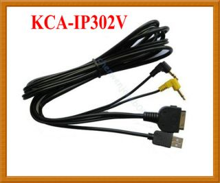Kenwood KCA IP302V for iPod iPhone USB Aux Audio Video Cable Adapter
