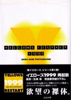 Akira Gomi Yellows Restart 1999 Art Photo Book Japan