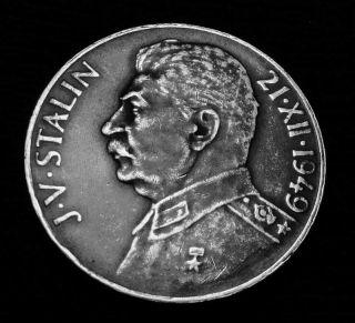iosif vesarionovich stalin russian dictator nice and rare silver coin