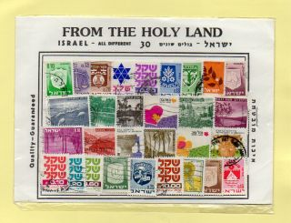 ISRAEL Selection 30 STAMPS FROM the HOLY LAND   UNOPENED BI EL