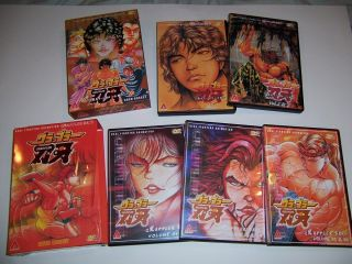 RARE Import Grappler Baki Complete Anime Series 9 DVD Collection Box