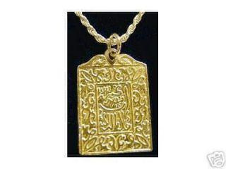 Silver Allah Pendant Islam Muslim Charm Gold Plated