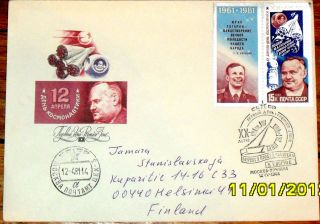 Rare Registered First Day Issue Gagarin Russia w/ Stamps Cover
