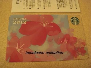 Starbucks Japan Gift Card Sakura Cherry Blossom 2012 New