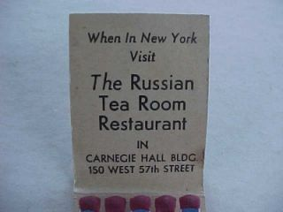 1940s Era New York City Russian Tea Room Carnegie Hall Features