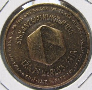 Expo 74 Worlds Fair Spokane Washington Token Medal