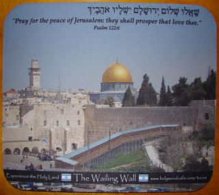 Holy Land Mouse Pad Jerusalem Western Wall Israel Wailing Weeping