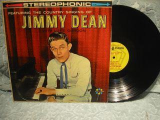 Jimmy Dean Luke Gordon Self Titled LP EX Spin O Rama