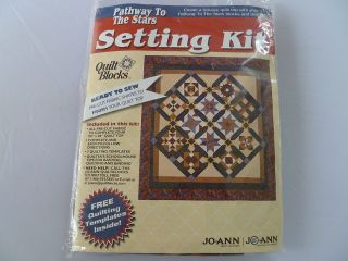 JoAnn Fabrics Pathway To The Stars 12 Quilt Block Setting Pre cut