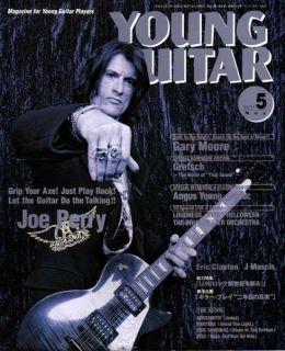 Young Guitar May 01 Aerosmith Joe Perry Gary Moore Akira Loudness Kiss