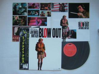OST Blow Out JPN John Travolta Pino Nancy Allen