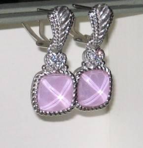 Judith Ripka Sterling Silver Pink Glass X Style Pattern Diamonique Earrings New
