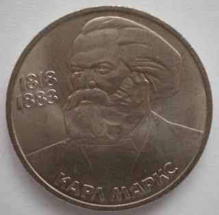 Union USSR Russian One 1 Ruble Rouble Coin Karl Marx 1983 UNC