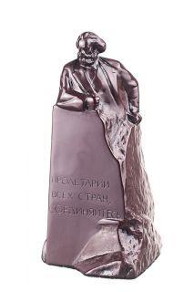 Germany Communist Karl Marx Soviet Russian USSR Shungite Statue Bust