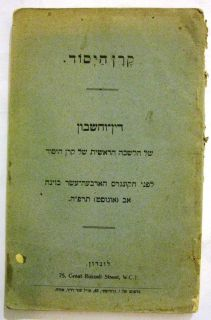 Keren Hayesod קרן היסוד Report Before The 14th Zionist