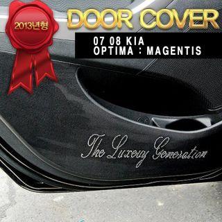Door Cover Crystal Black 4P for 07 08 Kia Optima Magentis