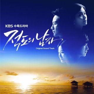 Man OST KBS TV Drama Lee Soo Young Kim Bum Soo Yim Jae Bum