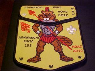 OA Ashwanchi Kinta Lodge 193 2012 NOAC Two Piece Set Mint