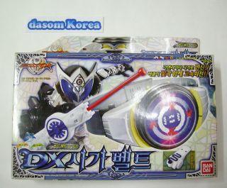 Bandai Masked Kamen Rider Kiva DX Saga Belt Change Belt Weapon