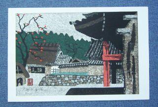 Kiyoshi Saito Japanese Woodblock Print Persimmons in Aizu