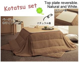 Valuable space saving set of Kotatsu heating Warm Rug and Quilt Japan