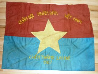 Lai KHE NLF VC Elite Battle Flag 1967 Vietnam War 1st Cavalry Division