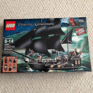 Lego 4184 Lego Black Pearl SEALED Fast Shipping 673419145039