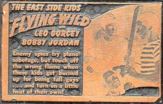 Leo Gorcey Bobby Jordan Donald Haines The East Side Kids Movieblock