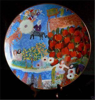Harry Lieberman Adam Eve Snake Folk Art Porcelain Painting Plate