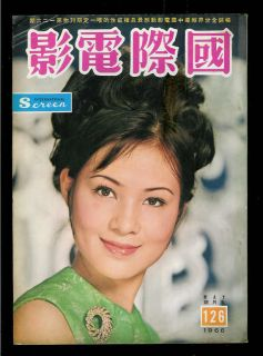 Hong Kong Movie International Screen Actress Li Zhi on Loh TIH