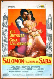 Sheba 1959 Argentinian One Sheet Yul Brynner Gina Lollobrigida