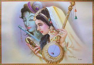Lord Krishna Meera Mira Bai Poster 21x31 KM1