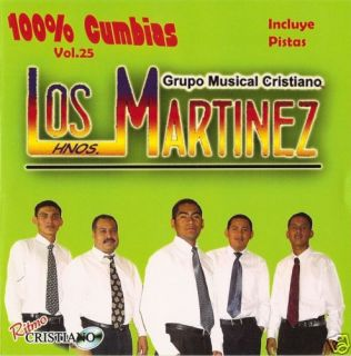 Ensename Jehova Con Pistas Los Hermanos Martinez