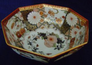 Vintage SAJI Fine China Large Serving Bowl  Flower pattern Japanese