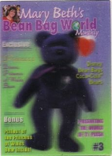 Mary Beth Bean Bag World 3 D Cover Beanie Card Princess BBOC
