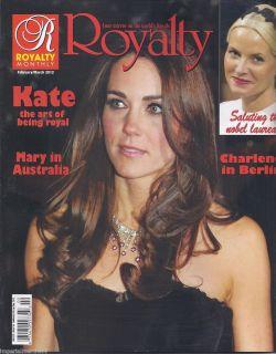 Kate Middleton Prince Frederik Princess Mary Queen Elizabeth