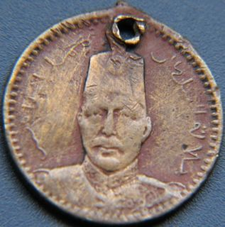 1918 Turkey Ottoman Empire Sultan Mehmed V Bronze Medal Badge Pendant
