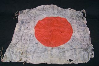 WWII Japanese Hand Signed Meatball Prayer Flag CC39