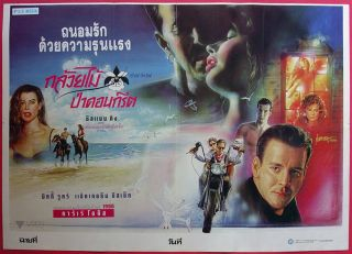 Wild Orchid Thai Movie Poster Mickey Rourke 1990 Orig