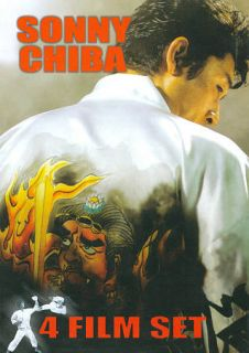 Sonny Chiba 4 Film Set DVD, 2010