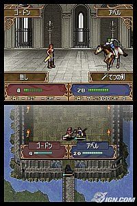 Fire Emblem Shadow Dragon Nintendo DS, 2009