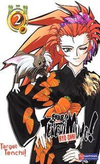 Tenchi Muyo Ryo Ohki   OVA 3 Vol. 2 Target Tenchi DVD, 2006