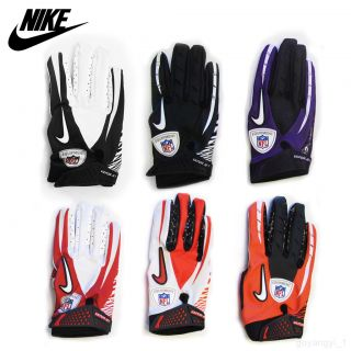 VAPOR JET NFL FOOTBALL GLOVES   MENS   RECEIVER   MAGNIGRIP L XL XXL