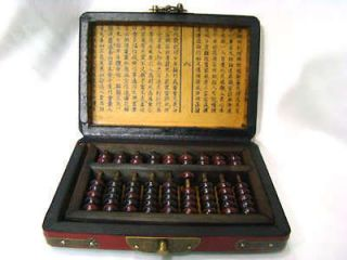 Newly listed Chinese vintage Leather Box with Chinese abacus set
