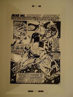 LARGE ACETATE GIL KANE & DAN ADKINS ART CAPTAIN MARVEL # 17 PG. 1 st